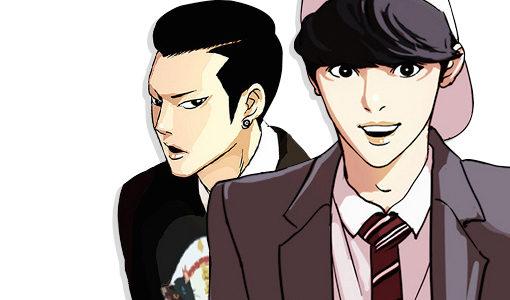 外見至上主義がアプリXOYで面白いと人気!韓国漫画が無料で読める!