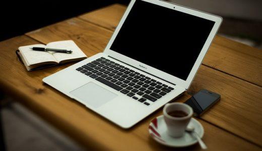 MacBook Airの電源が入らない落ちるときの対処法!修理の費用と期間は?