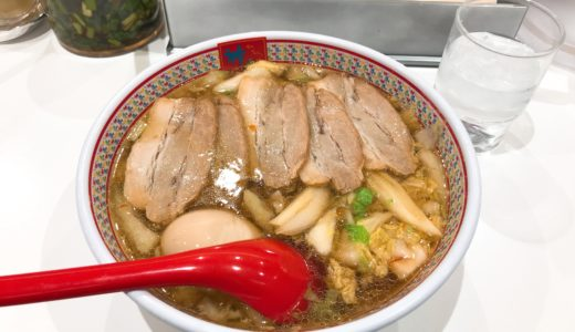 【感想】神座(かむくら)のラーメンが美味しいとおすすめされたので食べてみた