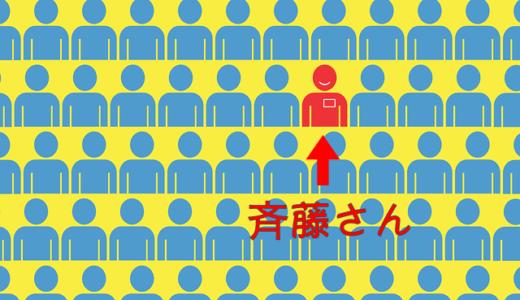 【ぷよぷよ】斉藤スペシャルは2列連鎖尾の基本形!組むためのコツは?